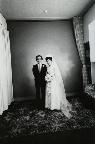 Araki-wedding